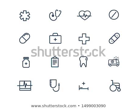 скорой синий вектора икона дизайна цифровой Сток-фото © rizwanali3d