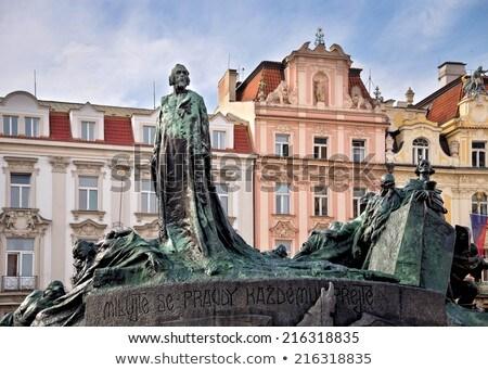 aziz · kilise · kare · Prag · Çek · Cumhuriyeti - stok fotoğraf © artush