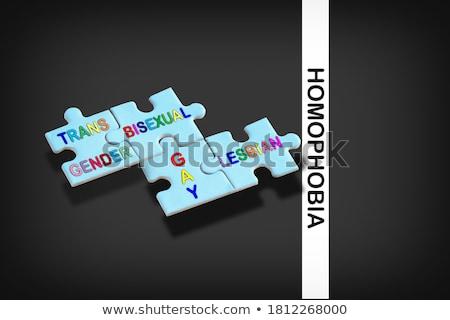 sprawiedliwości · słowo · puzzle · obraz · świadczonych - zdjęcia stock © tashatuvango