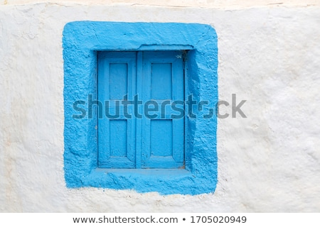 Square window in stone wall Stock photo © IS2