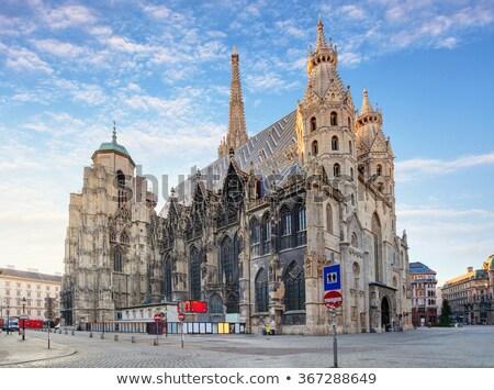 Stockfoto: Kathedraal · Wenen · belangrijk · religieuze · gebouw · stad