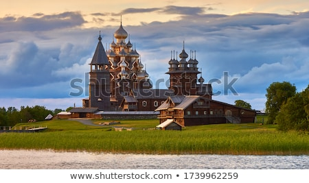 Ada Rusya tarihsel kalma gökyüzü Stok fotoğraf © borisb17