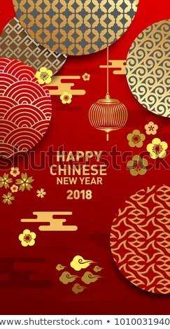 Set of Chinese red lanterns and elements Stock photo © marish