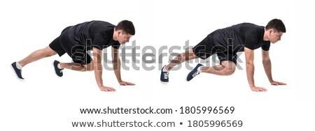 портрет концентрированный спортсмен доска осуществлять улице Сток-фото © deandrobot