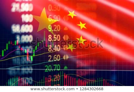 Китай экономический риск торговли опасность китайский Сток-фото © Lightsource