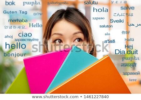 アジア 女性 学生 隠蔽 後ろ ストックフォト © dolgachov