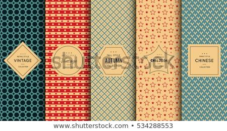 Chocolate irregular rounded lines background Stock photo © m_pavlov