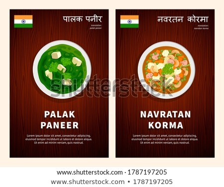 Vegetables on wooden table Vector realistic. Vegetarian dinner m Stock photo © frimufilms