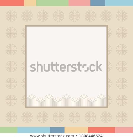 feliz · acción · de · gracias · día · tarjeta · de · felicitación · tradicional · calabaza - foto stock © marinini