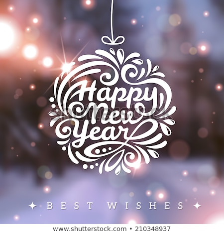 Photo stock: Happy · new · year · 2015 · neige · fond · boîte · balle