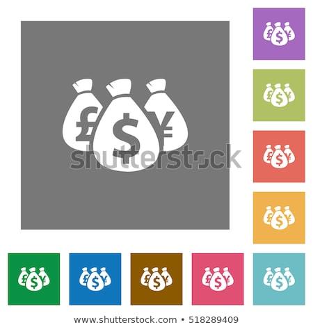 Yen azul cuadrados icono ilustración blanco Foto stock © nickylarson974