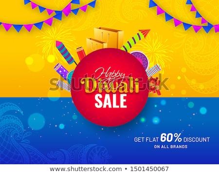 diwali discount yellow banner design Stock photo © SArts