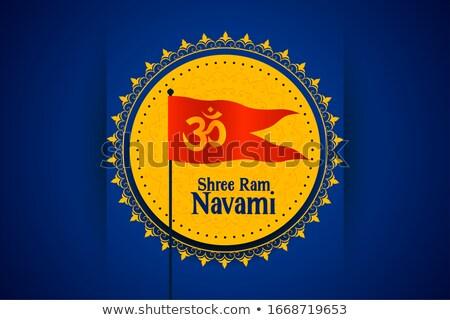 shree ram navami background with om symbol Stock photo © SArts