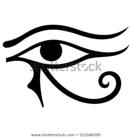 Olho antigo cura ilustração eps deus Foto stock © Eireann