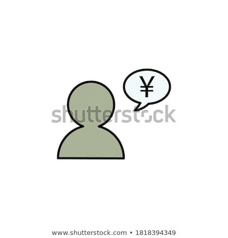 Stock photo: Speech bubbles for dollar and yuan