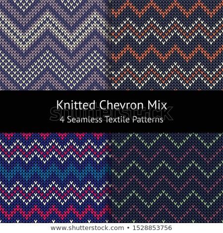 seamless multicolor horizontal fashion chevron pattern Stock photo © creative_stock