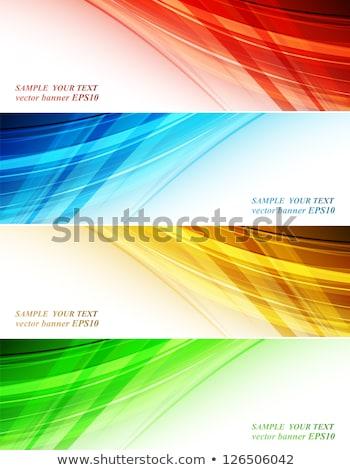 抽象的な 青 黄色 ビジネス テクスチャ 光 ストックフォト © sdmix