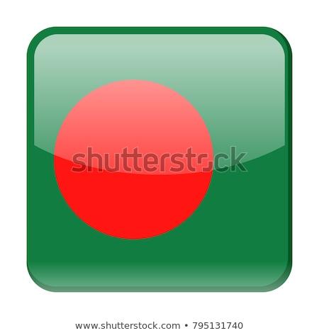 Tér ikon zászló Banglades fém keret Stock fotó © MikhailMishchenko