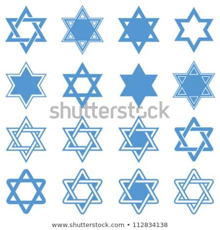Jewish, Star of David icons set isolated on white    Stock photo © RedKoala