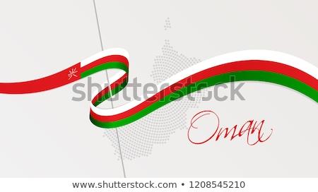 Оман флаг веб-дизайна стиль кнопки Сток-фото © speedfighter