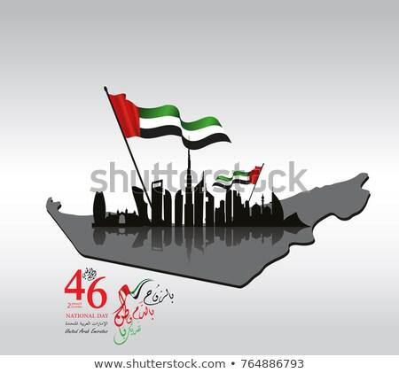 Egyesült Arab Emírségek Zambia zászlók puzzle izolált fehér Stock fotó © Istanbul2009