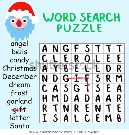 Quebra-cabeça palavra sonho peças do puzzle construção brinquedo Foto stock © fuzzbones0