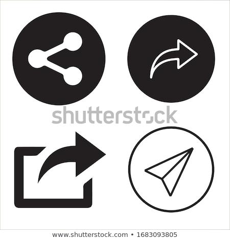 Share symbol. Stock photo © smoki