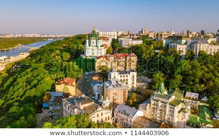 Starówka Ukraina miasta centrum klasztor niebo Zdjęcia stock © joyr