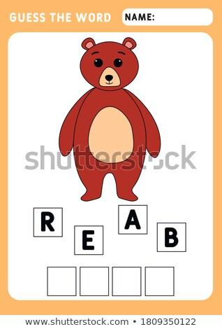 Spelling word scramble for word bear Stock photo © colematt