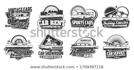 sports car with wrench - race car - car service station - logo design Stock photo © djdarkflower