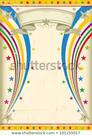 パーティ ナイトクラブ サーカス 遊園地 ナイトクラブ ベクトル ストックフォト © robuart