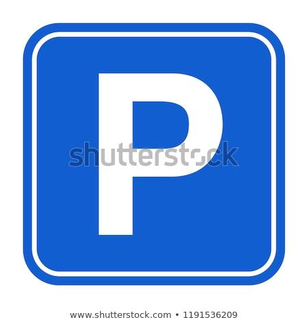 стоянки символ икона белый автомобилей дороги Сток-фото © smoki