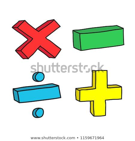 Matemático signo amarillo vector icono diseno Foto stock © rizwanali3d