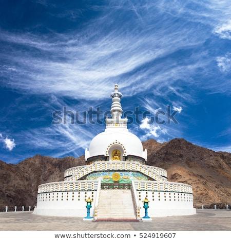 Blanco India montanas nube indio Foto stock © dmitry_rukhlenko
