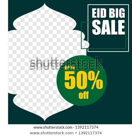 eid offer yellow vector icon design stock photo © rizwanali3d