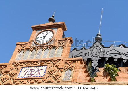 Seville old train station in Plaza de Armas Stock photo © aladin66