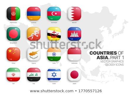квадратный икона флаг Армения 3d иллюстрации изолированный Сток-фото © MikhailMishchenko