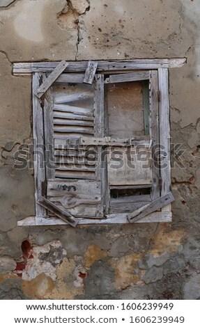Gri ahşap pencere kapalı panel beyaz Stok fotoğraf © Photooiasson