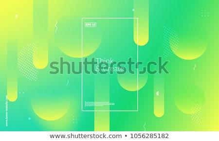 dynamic green background stock photo © leeser