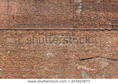 zachód · Nowy · Jork · Stany · Zjednoczone · budynku · miasta · budowy - zdjęcia stock © lunamarina