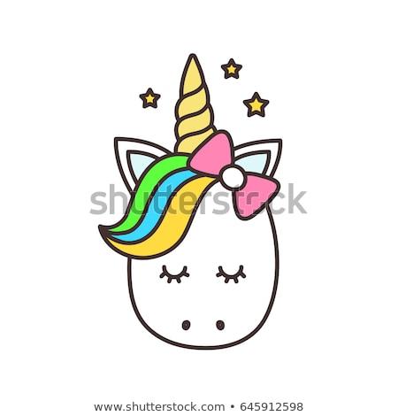 голову талисман икона иллюстрация легендарный тварь Сток-фото © patrimonio
