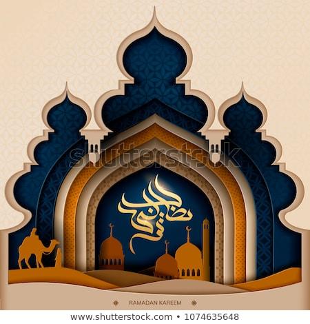 mesquita · deserto · cena · ilustração · árvore · fundo - foto stock © colematt