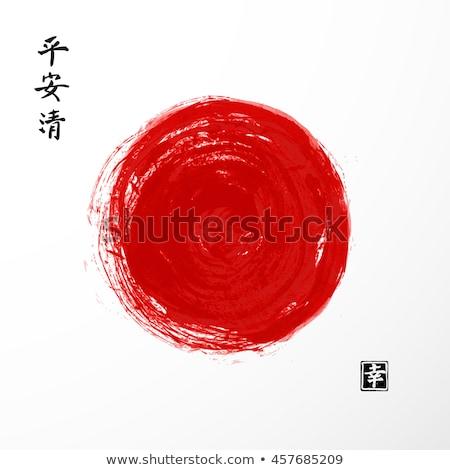 azul · pintura · salpicaduras · vector · eps10 · textura - foto stock © loopall
