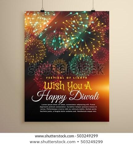 Incroyable diwali festival flyer modèle de conception feux d'artifice Photo stock © SArts