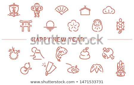 New Year Japanese Folding Fan with outline Stock photo © Blue_daemon