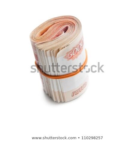 modern russian money Stock photo © Paha_L