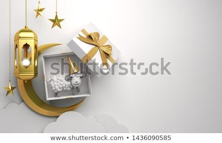 happy eid festival golden lamps background Stock photo © SArts