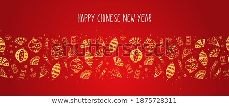 lovely happy chinese new year lantern and flower background Stock photo © SArts
