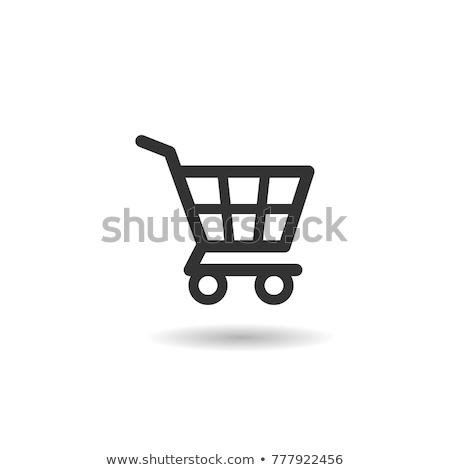 gömb · vásárlás · ikonok · izolált · fehér · szív - stock fotó © nickylarson974