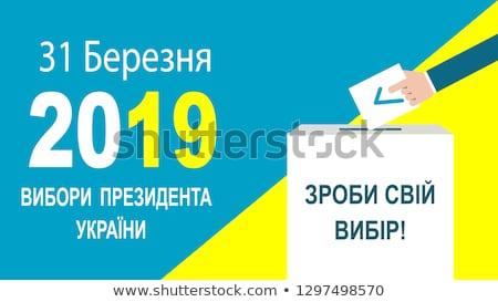 Eleição Ucrânia cores bandeira distintivo isolado Foto stock © Oakozhan